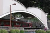 2014-10-20 東京 Day 3 箱根湯本、千葉港:01 箱根湯本-02湯根湯本駅.JPG