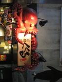 2013-11-29 關西賞楓 Day 4 大阪道頓堀:06 道頓堀-02.JPG