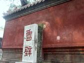 2010-10-17 濟南 曲阜一日遊:IMG_4974.JPG