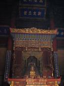 2010-10-17 濟南 曲阜一日遊:IMG_4964.JPG