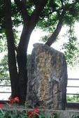 2014-04-04 花蓮三日遊 Day 1 慶安堂、新城天主堂、慶修院:01 慶安堂-03.JPG