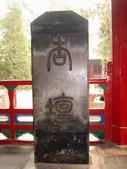 2010-10-17 濟南 曲阜一日遊:IMG_4949.JPG