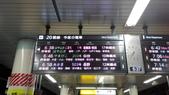 2014-10-21 東京 Day 4 輕井澤:01 接吻的新幹線-03.jpg