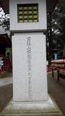 2014-10-21 東京 Day 5 日光:05 二荒山神社-13.jpg