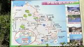 2015-04-14 京都八日遊 Day 4 天橋立、伊根:06 伊根-02.JPG