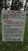 2015-04-14 京都八日遊 Day 4 天橋立、伊根:10 天橋立-11.JPG
