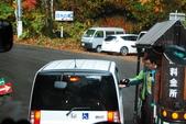 2014-10-21 東京 Day 4 輕井澤:07 往白絲瀑布-05.JPG