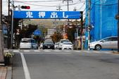 2014-10-21 東京 Day 4 輕井澤:15 中輕井澤-03.JPG