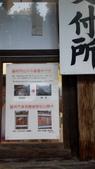 2014-10-21 東京 Day 5 日光:06 東照宮-03.jpg