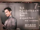 2014-05-27 香港三日遊 Day 3:05 時代廣場-08.JPG