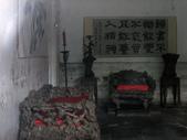 2010-10-17 濟南 曲阜一日遊:IMG_4999.JPG