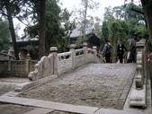 2010-10-17 濟南 曲阜一日遊:IMG_4924.JPG