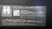 2014-10-21 東京 Day 4 輕井澤:03 新幹線內部-03.jpg
