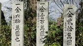 2015-04-14 京都八日遊 Day 4 天橋立、伊根:08 成相寺-15.JPG