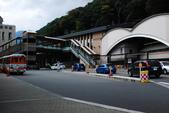 2014-10-20 東京 Day 3 箱根湯本、千葉港:01 箱根湯本-05 箱根湯本駅.JPG