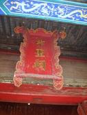2010-10-17 濟南 曲阜一日遊:IMG_4972.JPG