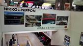 2014-10-21 東京 Day 5 日光:02 宇都宮-02.jpg