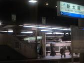 2013-11-26 京都、大阪六日遊 Day 1:03 往京都途中-6 到新大阪了.JPG