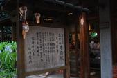 2014-04-04 花蓮三日遊 Day 1 慶安堂、新城天主堂、慶修院:03 慶修院-04.JPG
