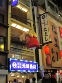 2013-11-29 關西賞楓 Day 4 大阪道頓堀:06 道頓堀-05.JPG