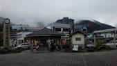 2014-10-21 東京 Day 5 日光:09 鬼怒川溫泉站-05.jpg