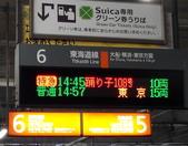 2014-10-20 東京 Day 3 箱根湯本、千葉港:02 小田原-01.jpg