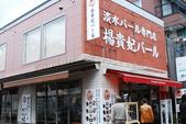 2014-10-21 東京 Day 4 輕井澤:09 舊輕井澤-04.JPG