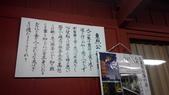 2014-10-21 東京 Day 5 日光:06 東照宮-07.jpg