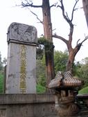 2010-10-17 濟南 曲阜一日遊:IMG_5050.JPG