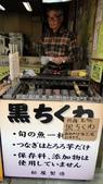 2015-04-14 京都八日遊 Day 4 天橋立、伊根:09 傘松公園-03.JPG