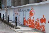 2014-05-27 香港三日遊 Day 3:02 中環終審法院-01.JPG