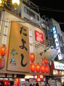 2013-11-29 關西賞楓 Day 4 大阪道頓堀:06 道頓堀-06.JPG