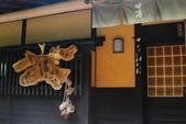 2014-10-20 東京 Day 3 箱根舊街道(甘酒茶屋、見晴茶屋):02 甘酒茶屋-07.JPG