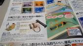 2014-10-21 東京 Day 4 輕井澤:03 新幹線內部-08.jpg