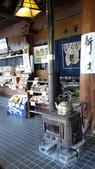 2014-10-20 東京 Day 3 箱根舊街道(甘酒茶屋、見晴茶屋):03 見晴茶屋-08.jpg