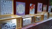2014-10-21 東京 Day 5 日光:05 二荒山神社-05.jpg