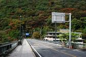 2014-10-23 東京 Day 6 鬼怒川溫泉:06 鬼怒川溫泉-01.JPG
