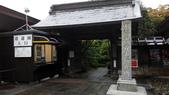 2014-10-21 東京 Day 5 日光:06 輪王寺-05.jpg