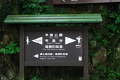 2014-10-20 東京 Day 3 箱根湯本、千葉港:01 箱根湯本-14.JPG