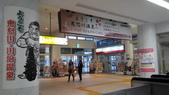 2014-10-21 東京 Day 5 日光:09 鬼怒川溫泉站-01.jpg
