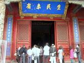 2010-10-17 濟南 曲阜一日遊:IMG_4963.JPG
