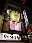 2013-11-29 關西賞楓 Day 4 大阪道頓堀:06 道頓堀-08.JPG