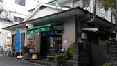 2014-10-20 東京 Day 3 箱根湯本、千葉港:01 箱根湯本-31 荻野豆腐.jpg