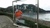 2015-04-14 京都八日遊 Day 4 天橋立、伊根:06 伊根-16.JPG