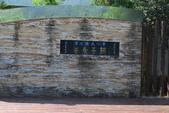 2014-08-24 日南、大甲、清水一日趴趴走 :11 清水國小-16.JPG