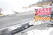 2014-02-15 武陵農場露營、合歡山賞雪:06 太魯閣國家公園管理中心-04.JPG