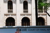 2014-05-27 香港三日遊 Day 3:02 中環終審法院-03.JPG