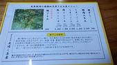 2014-10-20 東京 Day 3 箱根舊街道(甘酒茶屋、見晴茶屋):03 見晴茶屋-22.jpg