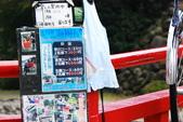 2014-10-20 東京 Day 3 箱根湯本、千葉港:01 箱根湯本-13.JPG