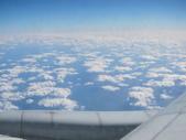 2013-11-26 京都、大阪六日遊 Day 1:01 美麗的藍天-2.JPG
